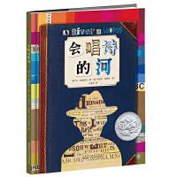 梦之旅凯迪克大奖绘本(就是这个词+会唱诗的河,套装共2册)