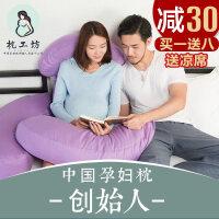 枕工坊 E型 多功能孕妇枕头 孕妇抱枕 护腰枕侧睡枕 可拆卸组装 ZGF-YF31