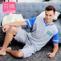芬腾纯棉睡衣男夏季短袖短裤新款休闲圆领套头全棉家居服套装