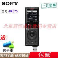 【支持礼品卡+送读卡器】Sony/索尼 ICD-UX565F 8G 录音笔 直插式 高清降噪录音 快速充电 支持FM收音 可扩卡