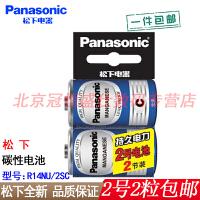 【支持礼品卡+包邮】Panasonic/松下 R14NU/2SC 碳性电池 2号干电池 收录机 玩具 手电筒电池 2粒装