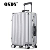 【可礼品卡支付】osdy高档商务铝框箱万向静音轮托运箱金属边框行李箱软提手箱子26寸