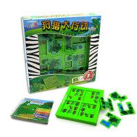 小乖蛋 益智玩具 智力玩具 动物迷宫 狩猎行动72关