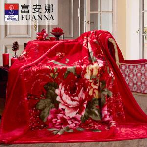 [当当自营]富安娜拉舍尔保暖多功能毯子 伊人红妆 红色 200*230/3500g