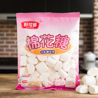 舒可曼棉花糖diy牛轧糖原料 糖果烧烤咖啡伴侣香草味120g烘焙原料