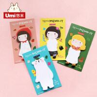 UMI 韩国文具 可爱围裙女孩卡通创意便签本 便利贴 N次贴