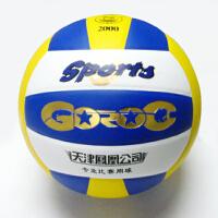 正品特价促销 金鹏排球 2000彩排 金鹏PVC排球 金鹏5号排球 球软