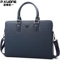 皮客优一Pkuone 商务男士手提包 牛皮单肩斜挎包 大容量横款公文包 P630389