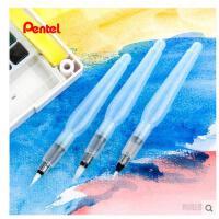 日本pentel派通自来水笔 水彩画笔储水毛笔毛刷固体水彩颜料伴侣
