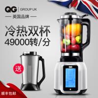 【支持礼品卡英国QG(QG)MF-09 破壁料理机加热智能榨汁机家用搅拌机