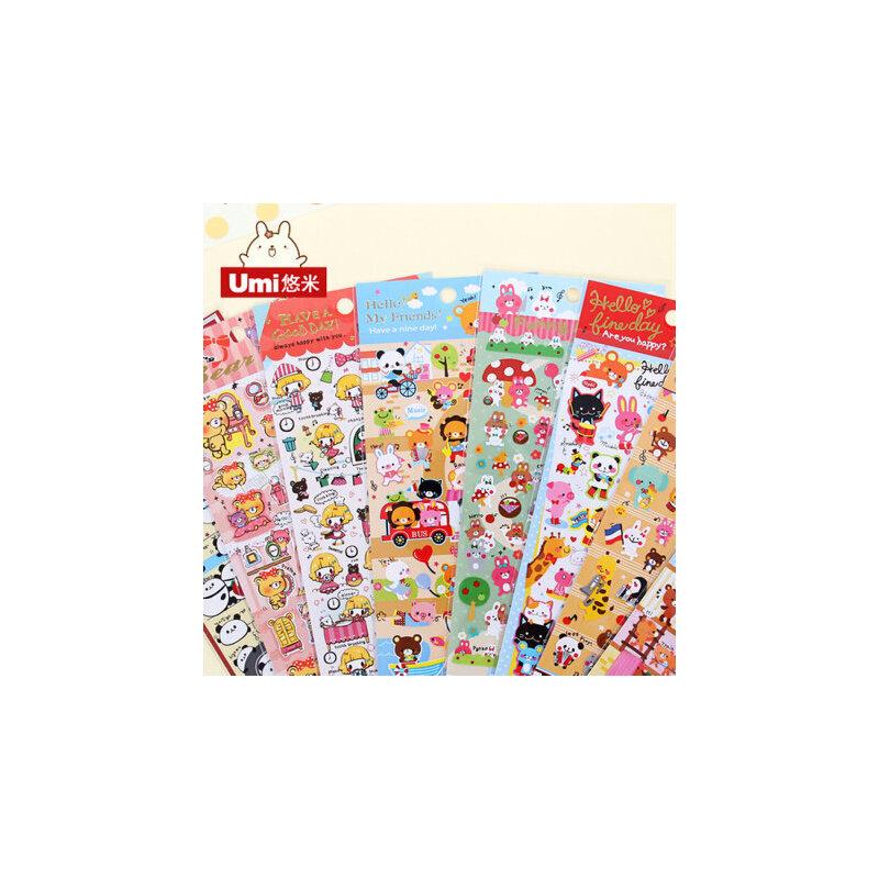 umi韩版文具纸质日记本装饰可爱卡通动物贴纸 diy相册小手帐贴画