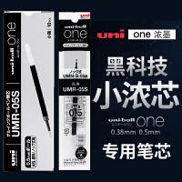 日本ZEBRA斑马笔芯F-0.7 斑马圆珠笔芯 0.7mm