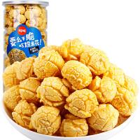 [当当自营] 百草味 爆米花(奶油味)150g 休闲零食小吃玉米粒