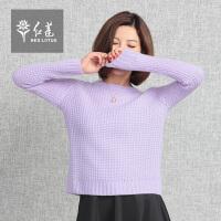 红莲 2015秋冬新款纯羊绒衫女圆领毛衣女套头加厚针织衫