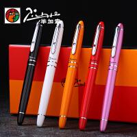 (跨店每满59减20)毕加索 钢笔 PS-608 安格丽丝铱金笔 钢笔 墨水笔 6色可选