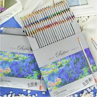 创意文具马可 7100-72CB   24  36  48  72色彩色铅笔 72色纸盒彩色铅笔可画秘密花园和飞鸟等入门手绘涂色书本笔