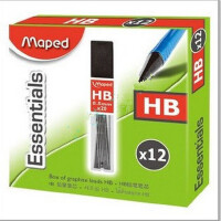 好吉森鹤MPD自动铅笔-笔芯12小盒装0.5MM HB/2B可选择 559320/559420铅笔芯/铅芯/12小盒装+送品4431