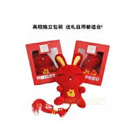 维康 竹炭 竹炭红运兔宝贝 创意礼品 可爱汽车装饰品