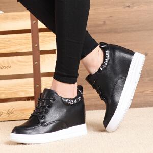 东帝名坊春季新款运动鞋女休闲学生鞋水钻厚底套脚舒适单鞋
