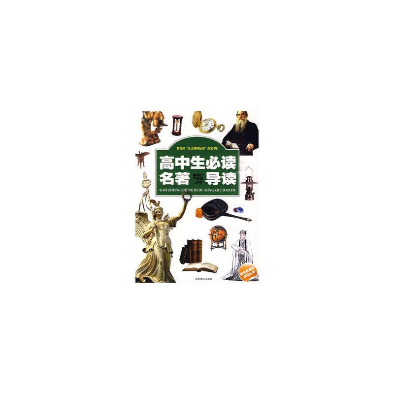 高中生插画_台湾女高中生制服插画集《制服至上》受日本网