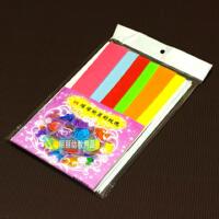 EVA海绵折纸 情人玫瑰折纸 海绵玫瑰花朵纸 手工纸艺 6色