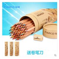 马可6100原木彩色铅笔环保纸筒装24 36 48色美术绘画涂色油性彩铅