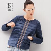 初语冬装新款女装 民族风织带率性羽绒夹克修身加厚短款羽绒服女8440940028