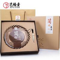 【送茶刀】艺福堂 茶叶礼盒 简雅礼盒 普洱饼茶熟茶 端庄素雅 正宗357g