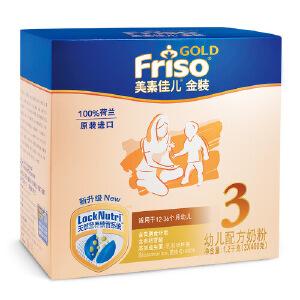 【当当自营】美素佳儿 金装婴幼儿3段奶粉 1200g/盒 荷兰原装进口(美素三段)