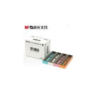 日照鑫 晨光文具 金属中性笔 AGPH1501 包皮革按动中性笔0.5 宝珠笔 1支装