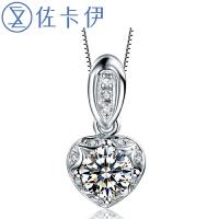 佐卡伊白18K金心形钻石结婚吊坠结婚珠宝《何以笙箫默》明星同款