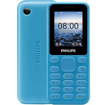 飞利浦 E105 移动联通2G功能手机 双卡双待 800mAh电池全新正品行货 全国联保