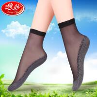 6双浪莎丝袜短袜防勾丝超薄包芯丝棉底夏季短丝袜对对袜短筒防滑袜子