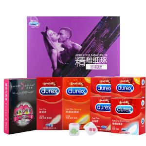 [当当自营]Durex杜蕾斯 精雕细琢礼盒26只(超薄12只+热超6只+超薄6只+倍滑超薄2只+情趣扑克牌+情趣骰子)避孕套安全套计生用品