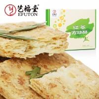 艺福堂 茶食品 龙井绿茶方块酥台湾风味 酥脆全麦饼干 茶点