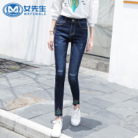 秋款新品水洗牛仔裤女士重要磨白铅笔裤小脚牛仔长裤潮流韩版