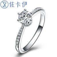 佐卡伊白18k金钻戒女真爱皇冠六爪钻石结婚求婚戒指女戒 正品珠宝