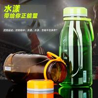 茶花水杯大容量塑料太空杯便携防漏带盖运动旅行学生水杯子