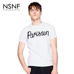 NSNF纯棉变型植绒字母印花白色短袖T恤 2017年春夏新款