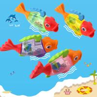 乖乖鱼 儿童洗澡游泳伴侣可发声可测水温 婴幼儿戏水益智玩具