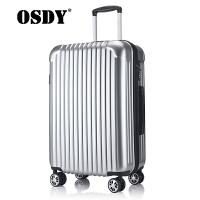 【可礼品卡支付】OSDY品牌旅行箱 A88-全尺寸万向轮拉杆箱 抗挤压及撞击ABS+PC材质 顺滑静音万向轮 密码锁铝合金拉杆登机箱托运箱
