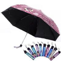 清仓!!+包邮!! 天堂伞 妆点人生 铅笔伞 三折伞 黑胶防紫外线遮阳伞 晴雨伞