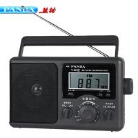 熊猫收音机T26 调频/中波/短波全波段收音机便携式频率数码显示收音机 老年人收音机