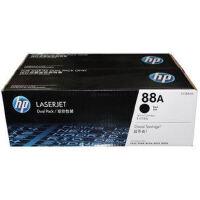 惠普(HP)LaserJet CC388ADtwins硒鼓双支装(适用 P1007 1008 1108 1106 M1213 1218 1216 1136)防伪验证,并且支持正规售后服务点正品验证 100%原装正品