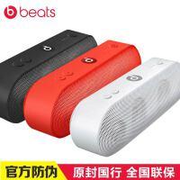 Beats Pill+ 无线蓝牙胶囊音箱 迷你运动小音响 内置麦克风、可为手机和其他设备充电 数码礼品