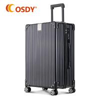 【可礼品卡支付】osdy升级新款拉杆箱20寸登机箱3-5天出行行李箱A930