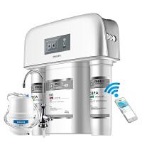 【当当自营】Philips飞利浦WP4172净水器家用厨房RO反渗透直饮纯水机