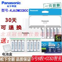 【支持礼品卡+包邮】Panasonic/松下 R6PND/4B 碳性电池 1.5伏5号干电池 收音机 遥控 玩具 手电 钟表电池 4粒装