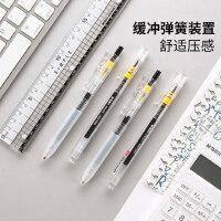日本MUJI无印良品 自动铅笔芯0.5mm 40根HB/2B环保纸筒装顺滑不易断