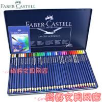 德国Faber-Castell 辉柏嘉 蓝盒点阵36色水溶彩色铅笔 专家级彩铅